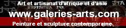galerie art virtuelle de peinture art moderne et contemporain - art d'Asie - artisanat africain