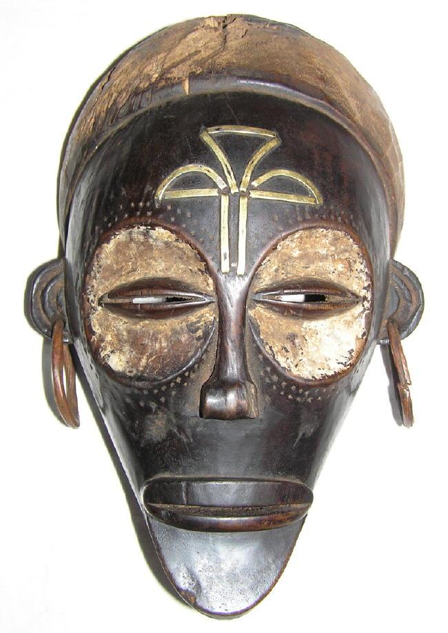 masque africain bois et cuivre